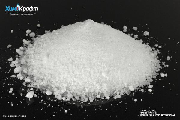 Yttrium(III) acetate hydrate, 99% (puriss.)