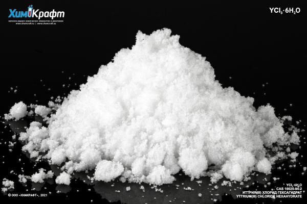 Yttrium(III) chloride hexahydrate, 99.8% puriss.