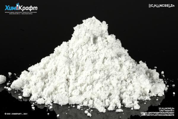Zinc diethyldithiocarbamate, 98% pure