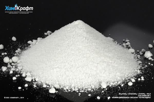 Potassium Zirconium oxalate 4-hydrate, 98%