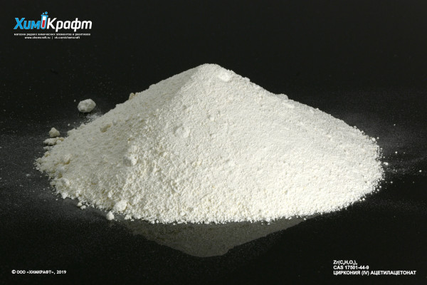 Zirconium(IV) acetylacetonate, 98% pure