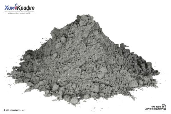 Zirconium diboride, 99% pure