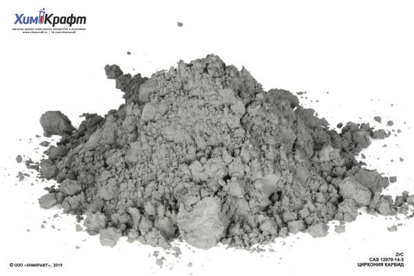 Zirconium(IV) carbide, 99% pure