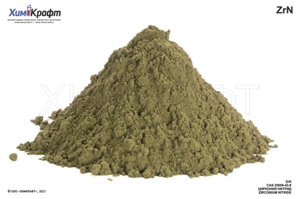 Zirconium nitride, 99% pure