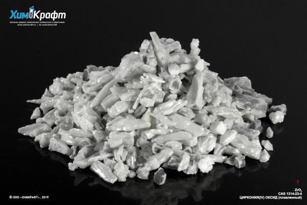 Zirconium(IV) oxide melted, 99.99%